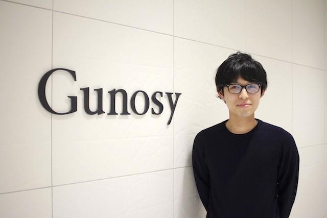 ゲームエイト代表取締役の西尾健太郎氏