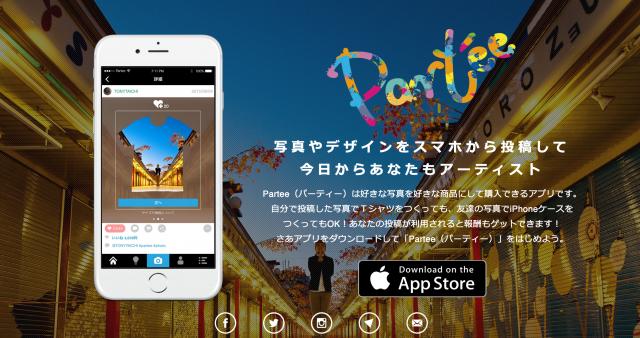 Partee-website