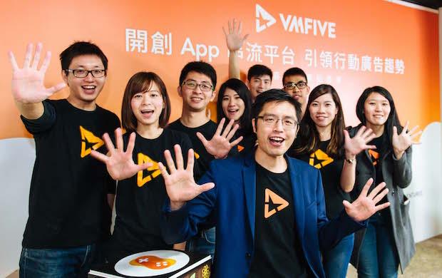 VMFive-Team