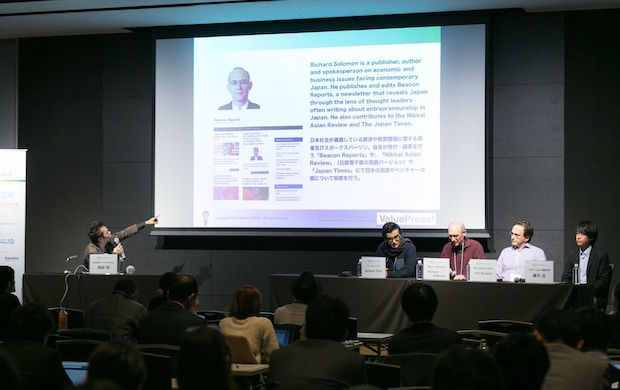 cnet-japan-startup-award-2015-media-panel-featuredimage