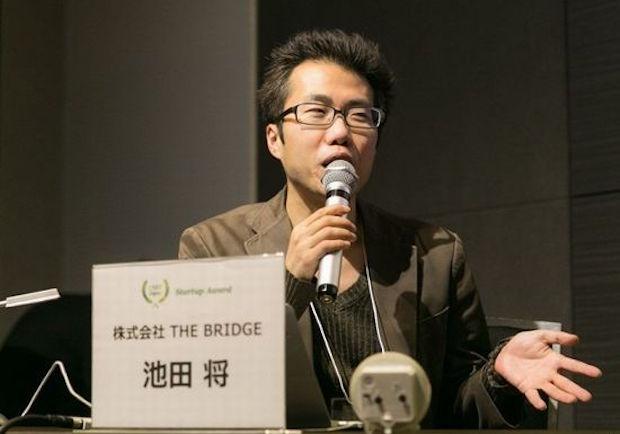 cnet-japan-startup-award-2015-media-panel-masaru-ikeda