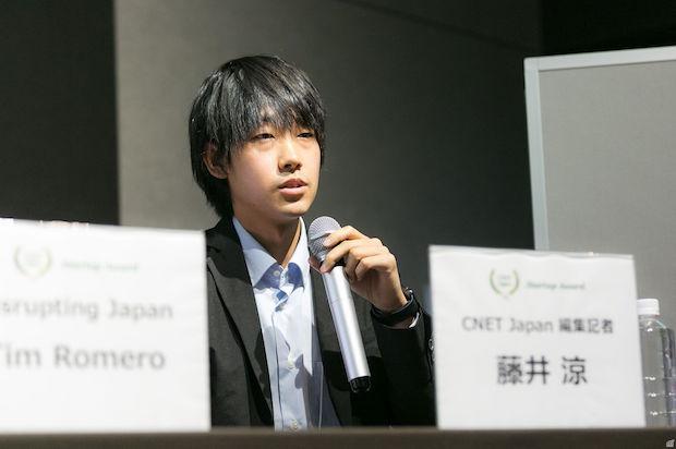 cnet-japan-startup-award-2015-media-panel-ryo-fujii