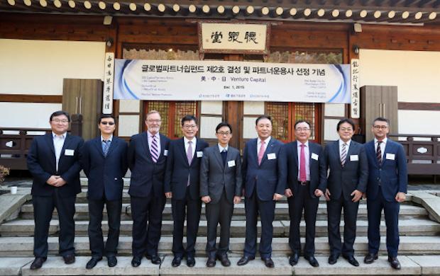 global-partnership-fund-2