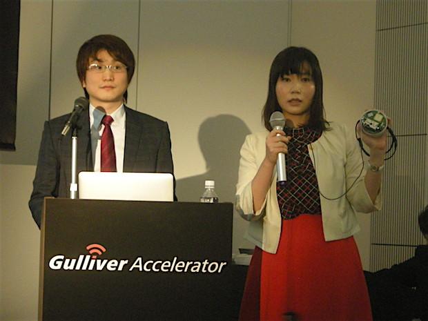 gulliver-accelerator-1st-demoday-hatapro-1