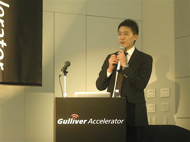 gulliver-accelerator-1st-demoday-toyro-1