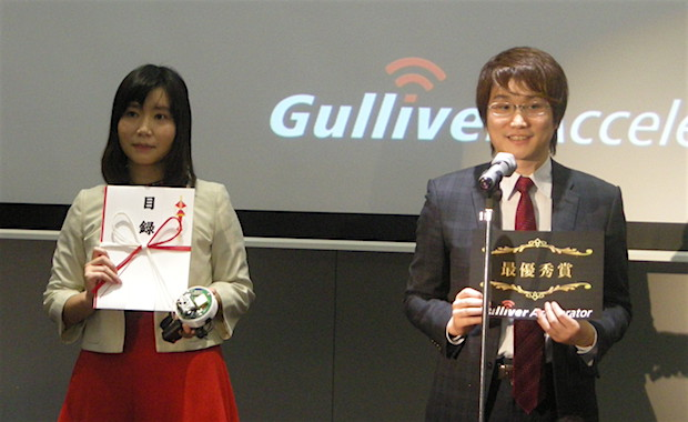 gulliver-accelerator-1st-demoday-winner-hatapro