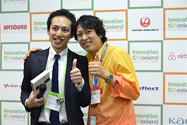 iwgf-2015-pitch-liquid-microsoft-award-winner