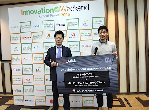 iwgf-2015-pitch-quatre-jal-award-winner