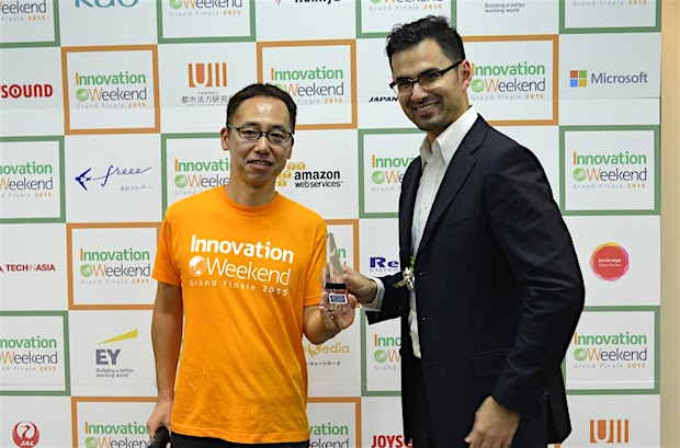 iwgf-2015-pitch-winner-agolo