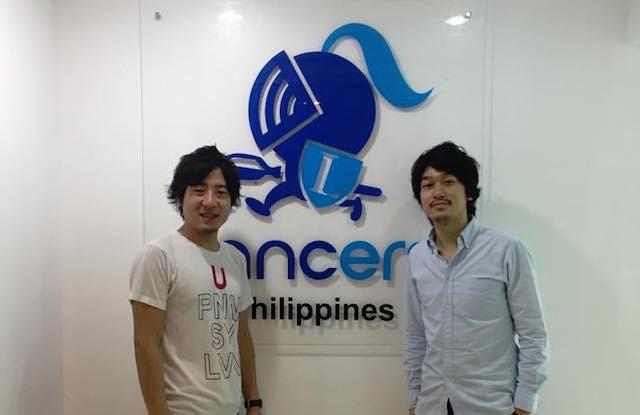 lancers_Philippines