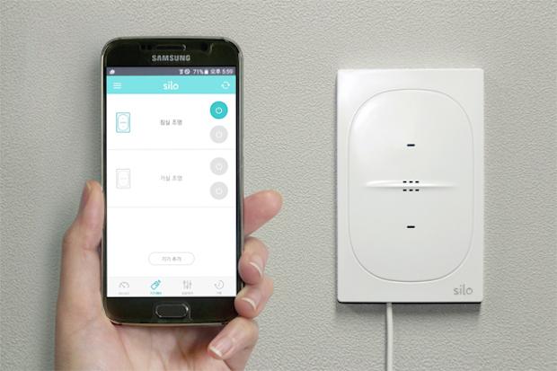 silo-mobile-app-device