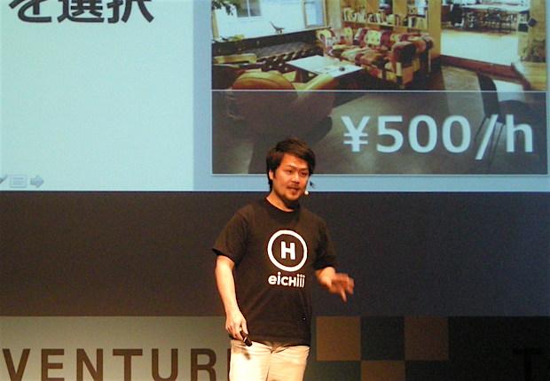 t-venture-2015-2-eichii2