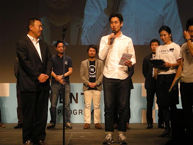 t-venture-2015-2-factorier-winner