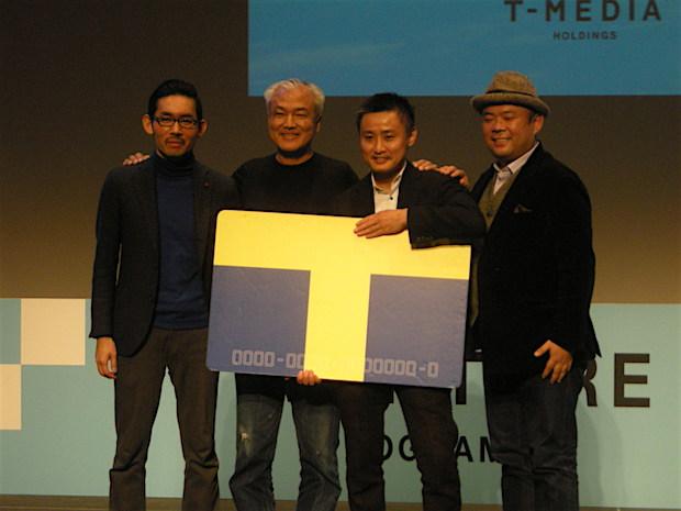 t-venture-2015-2-streetacademy-winner-guest-judges