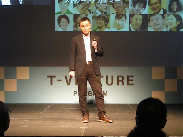 t-venture-2015-2-streetacademy