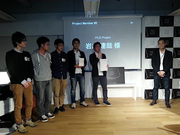 tech-lab-park-2nd-demoday_500-startups-japan-award-winner_pile-project
