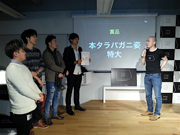 tech-lab-park-2nd-demoday_mtl-award-winner_snsnap