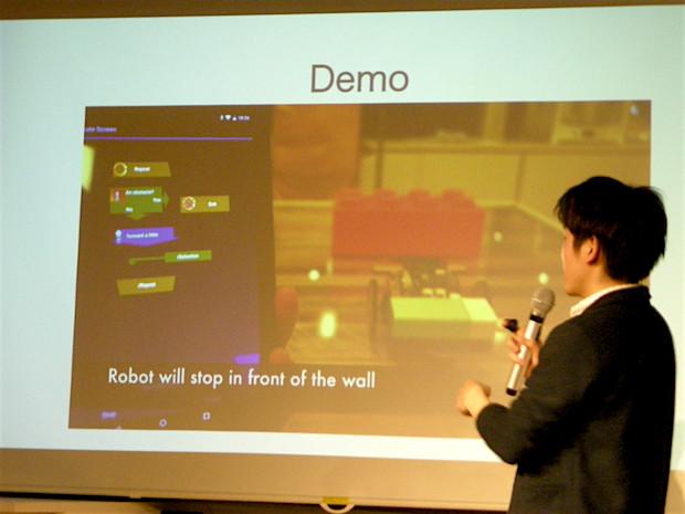 tech-lab-park-2nd-demoday_pile-project-2