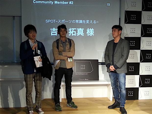 tech-lab-park-2nd-demoday_tlp-award-winner_spot