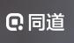 tongdao_logo