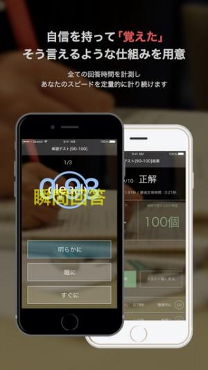 600-860-Rarejob-app