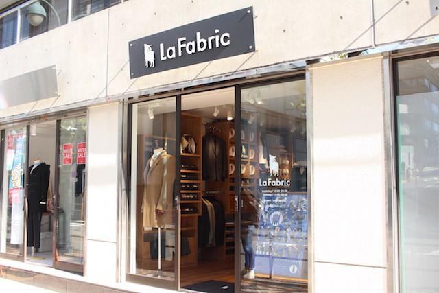 「工場とユーザの交差点にしたい」ーーカスタムオーダー「LaFabric」が店舗をオープン