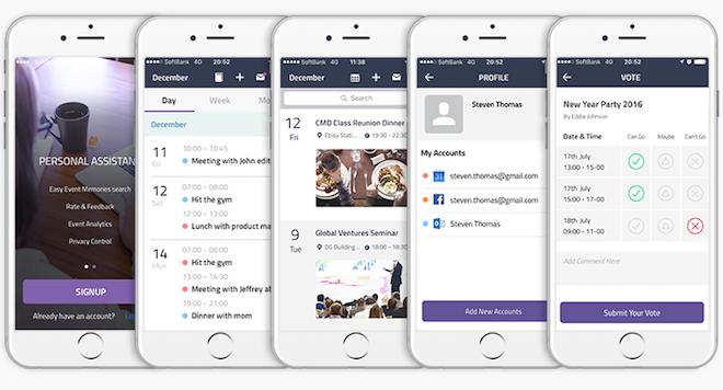 上: Everest App