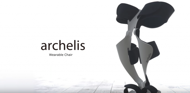 archelis-design