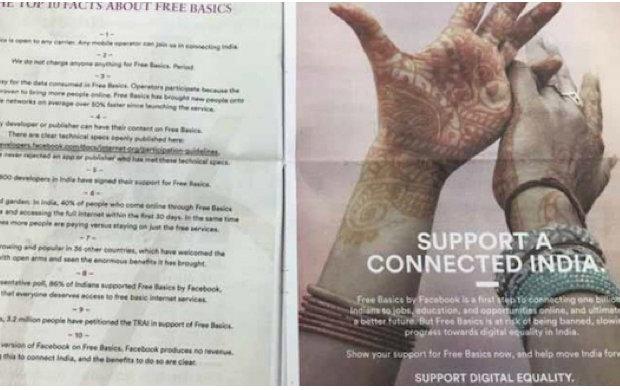 facebook-freebasics-newspaper-ad