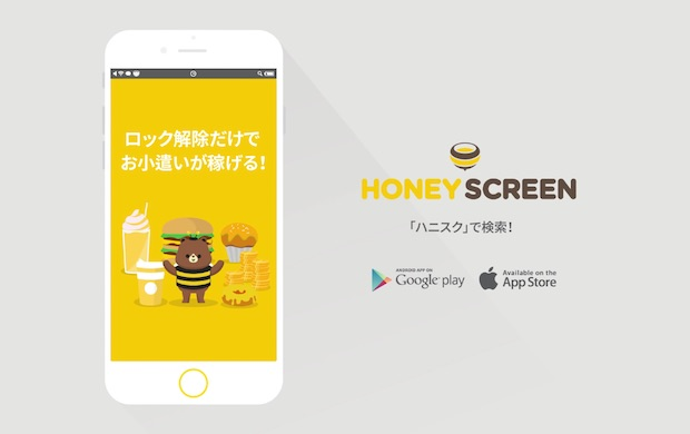 honeyscreen_featuredimage