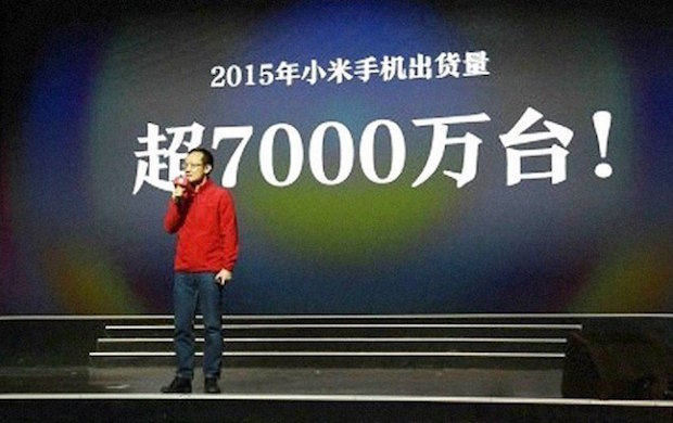 lin-bin-xiaomi-announcement-620x390