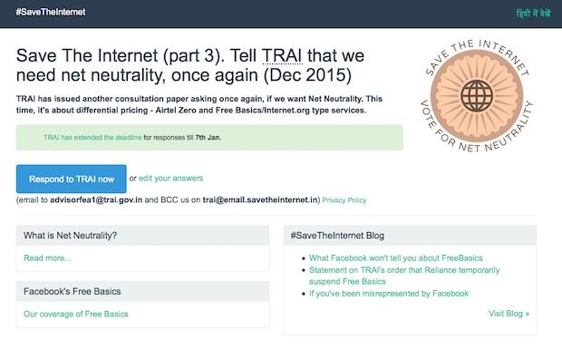 save-the-internet-india_screenshot