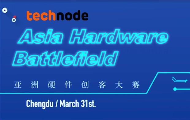 technode-asia-startup-battlefield