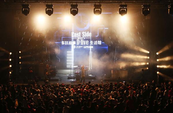 D.Live, LeTV's Live Music Venue