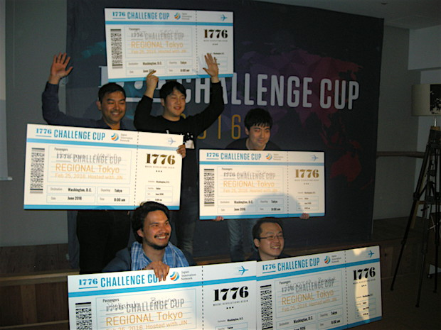 1776-challenge-cup-tokyo-2016-winners