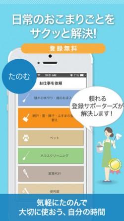 AnyTimes-iOS-1