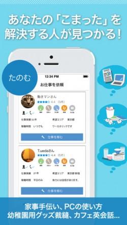 AnyTimes-iOS-2
