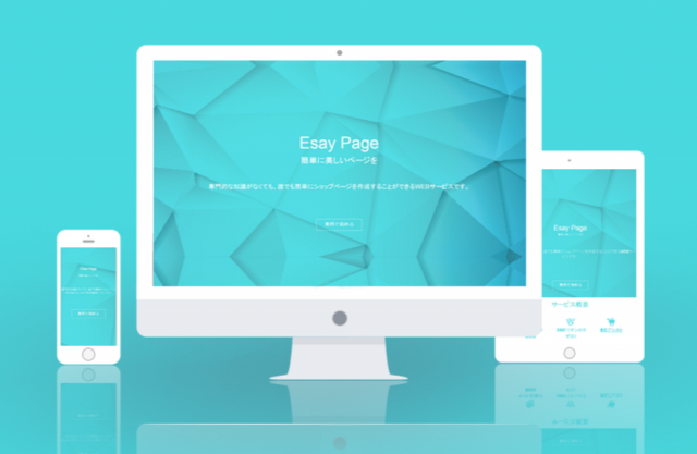 EasyPage