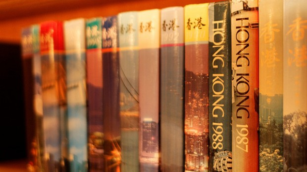 Hong Kong Annual Reports via Flickr by Dennis Wong