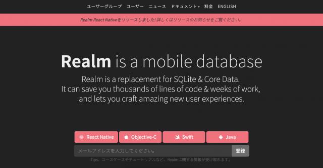 Realm-website