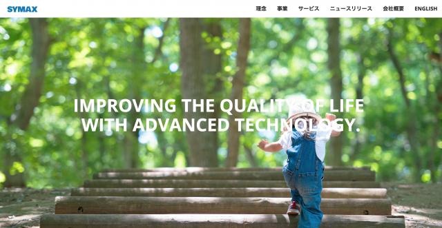 Symax-website