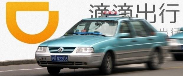 didi-kuaidi-fast-cab
