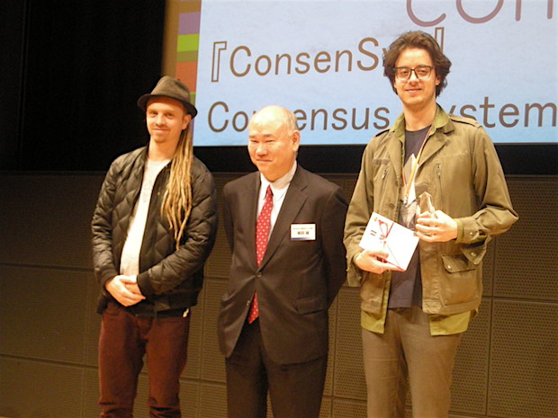 fibc-2016-consensys-winner