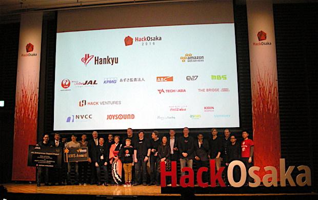 hackosaka2016-allpresenters-onstage