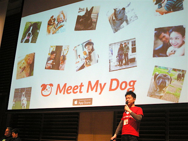 hackosaka2016-meetmydog