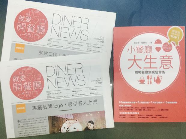 ichef-diner-news