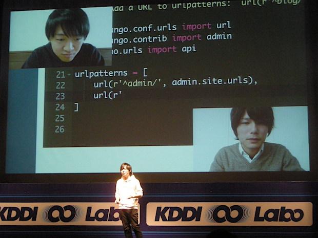 kddi-mugen-labo-9th-demoday-appmotor-2