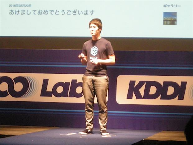 kddi-mugen-labo-9th-demoday-buildy-2