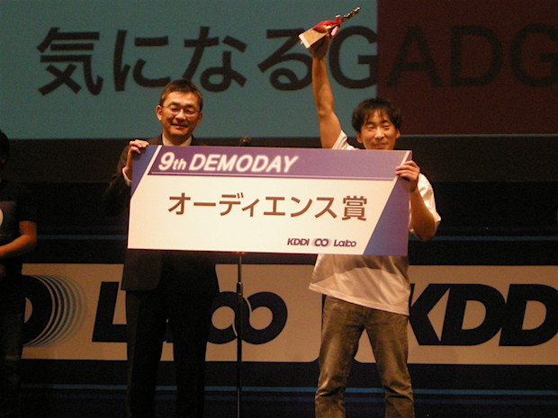 kddi-mugen-labo-9th-demoday-dendama-winner