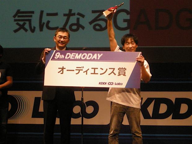 kddi-mugen-labo-9th-demoday-dendama-winner